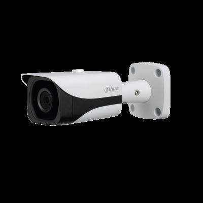 Dahua HAC-HFW2401E-0280B - HDCVI 4MP 2.8mm WDR