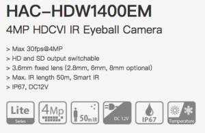 Dahua HAC-HDW1400EM-A-0280B - HDCVI 4MP 2.8мм Микрофон