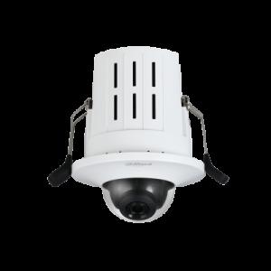 IPC-HDB4431G-AS-0280B - 4MP IP Вандалоустойчива Куполна Камера за Вграждане