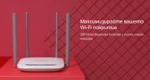 Mercusys MW325R - Безжичен рутер